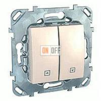Выключатель управления жалюзи кнопочный, 10 А / 250 В~ Schneider Unica кремовый MGU5.207.25ZD